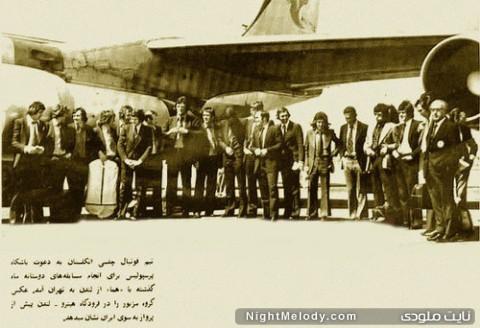 حضور چلسی در تهران