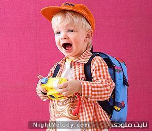 چطور کودکان را در سفر سرگرم کنیم؟