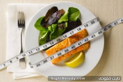 یک شام رژیمی کم کالری خوش طعم