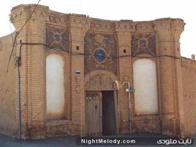 آداب و رسوم مردم آشتیان