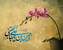حکایتهای شگرف از امام حسن مجتبی(علیه السلام)