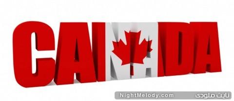 سابقه کاری برای مهاجرت به کانادا با روش تخصصی فدرال