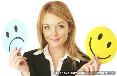 تست: مثبت اندیش هستید یا منفی نگر؟