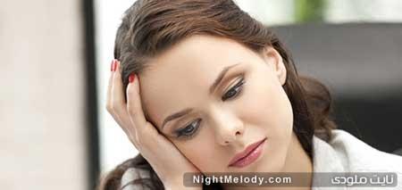 چگونه استرس روزانهمان را کم کنیم؟