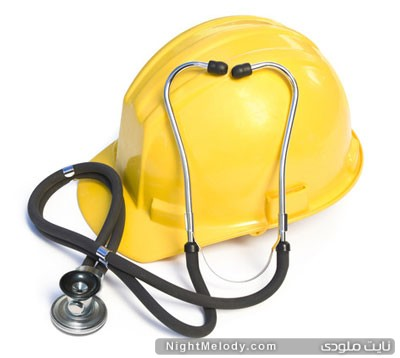 بیماریهایی که با شغل شما سر و کار دارند