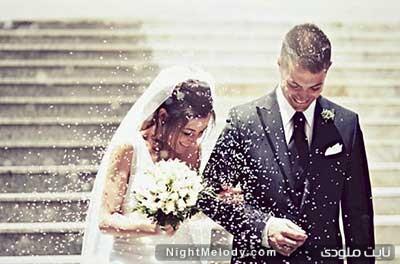 هر آنچه باید درباره شب عروسی بدانید (بخش اول)