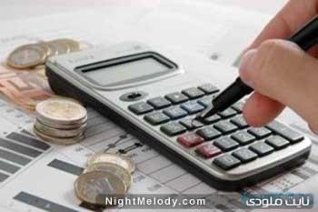 کنترل زندگی مالی